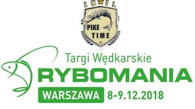 targi RYBOMANIA WARSZAWA 2018 w pigułce ! - trailer