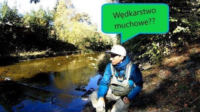 Czym jest wędkarstwo muchowe? | C&R