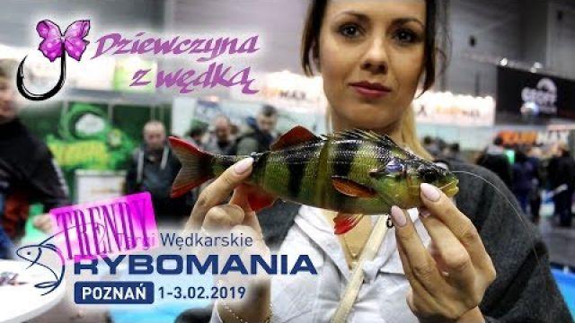 Rybomania 2019 Poznań - trendy wędkarskie 2019